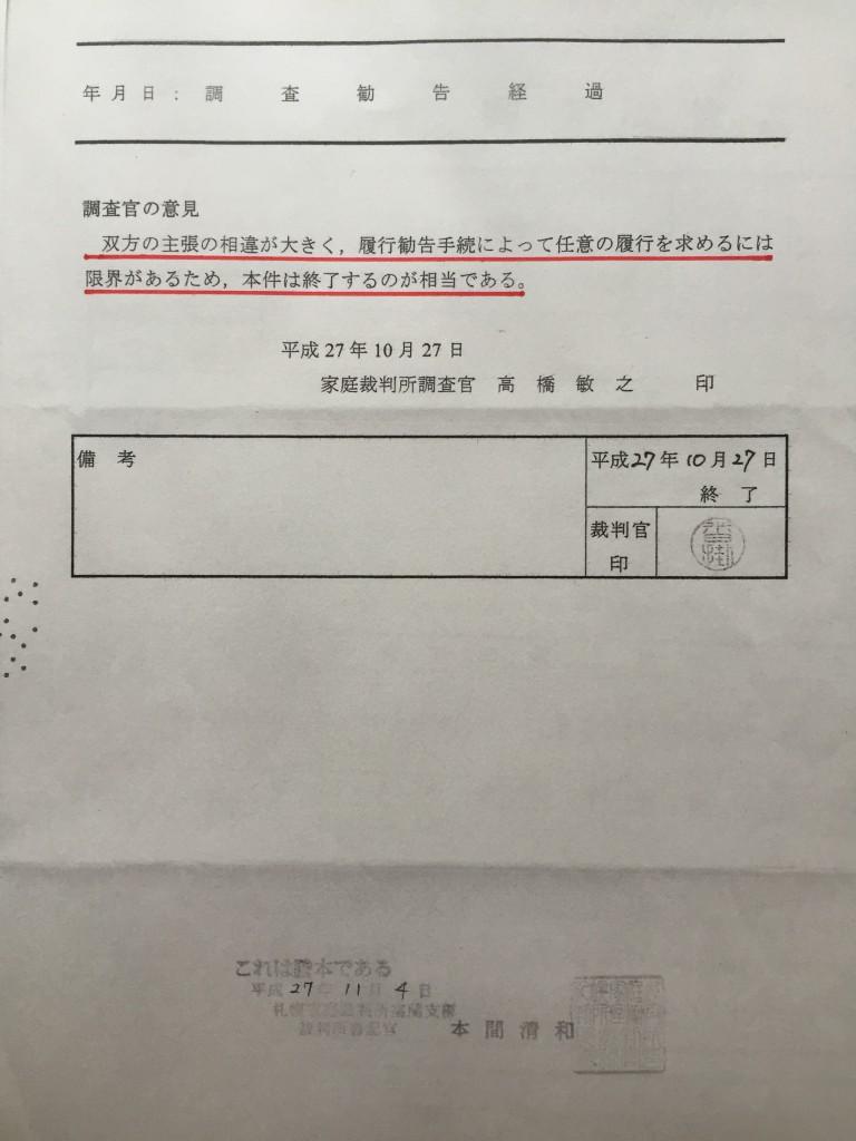 【傍聴のお願い】判決言い渡し - 面会交流立法不作為  国家賠償請求 集団訴訟(原告14名、弁護団6名) @ 東京地方裁判所415号法廷
