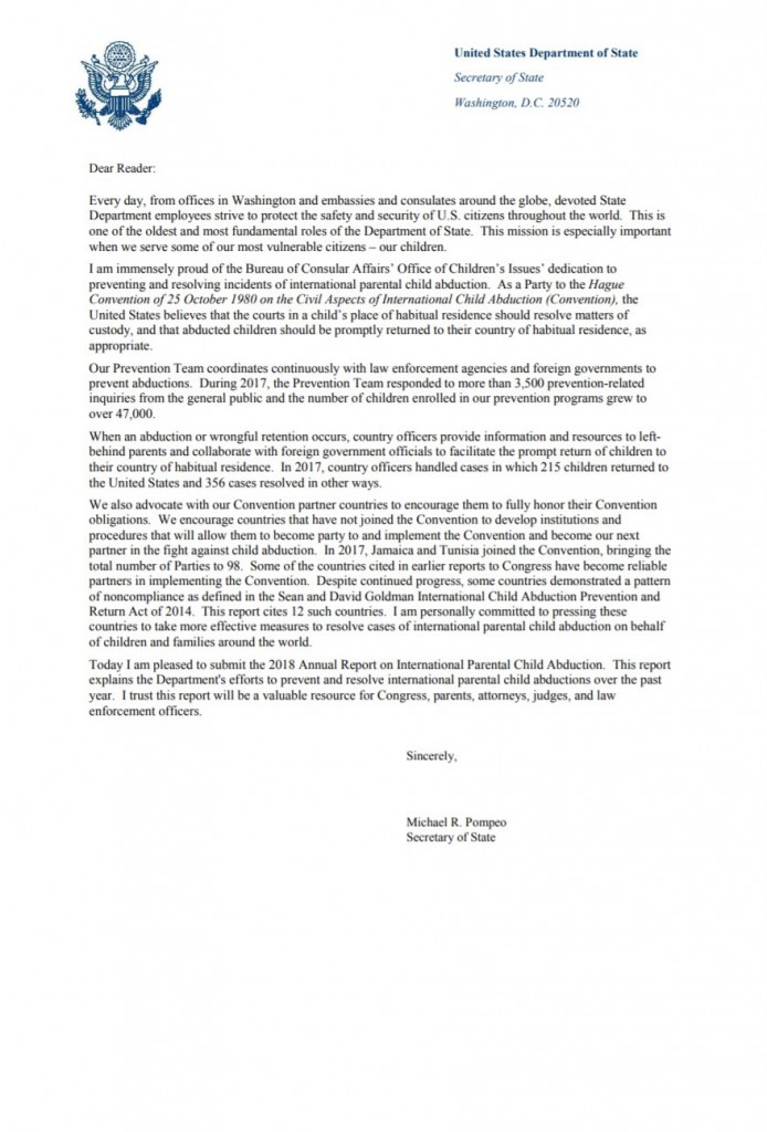 (写真2)ポンペイオ米国務長官のメッセージ