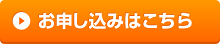 【残2席】第4回子ども連れ去り相談会 in 千葉 @ JR千葉駅徒歩5分(詳細別途ご連絡)