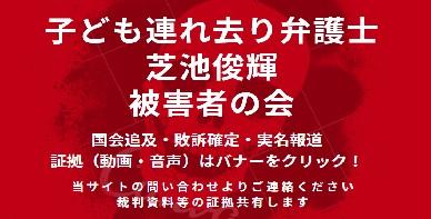 第3回ウォーキングフェス『オレンジパレードin大阪・御堂筋』